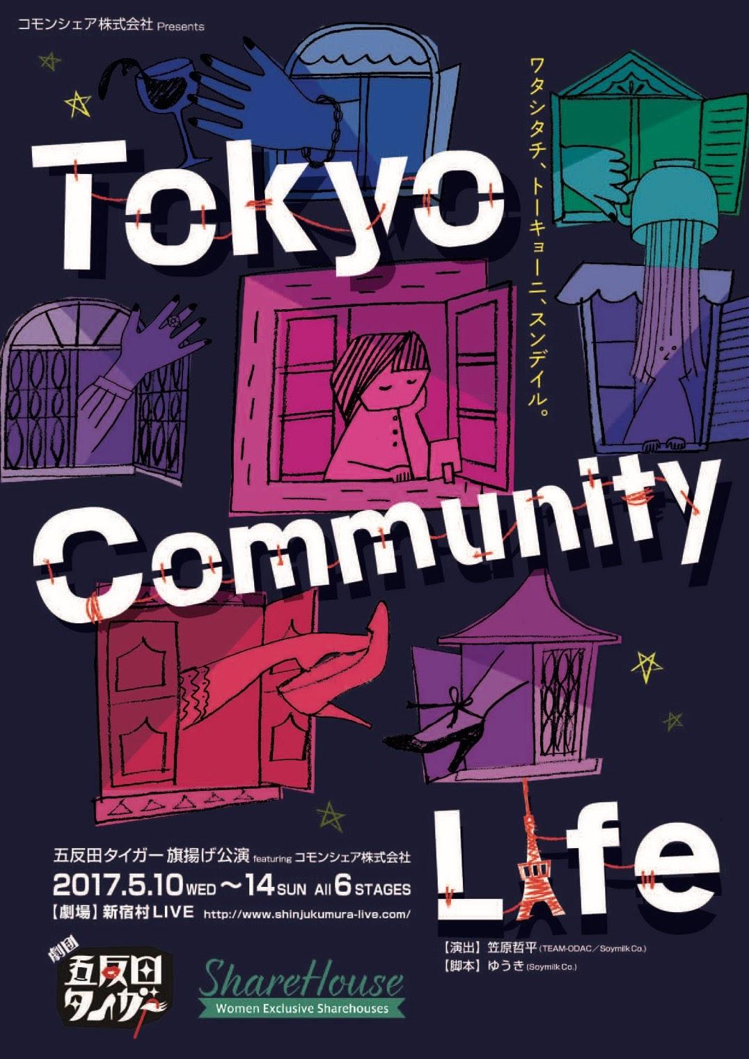 Tokyo Community Life